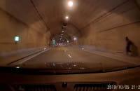 Pieszy w tunelu pod Martwą Wisłą