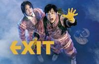 Exit - zwiastun