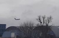 Transportowiec C-17 odleciał z Rębiechowa