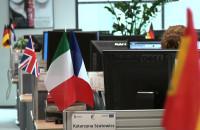 Projekt Invest in Pomerania - Agencja Rozwoju Pomorza