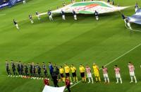 Cracovia - Lechia Gdańsk hymn przed finałem