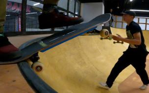 Skatepark w centrum Metropolia
