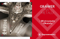 Grawer Gdańsk | Grawer na metalu | Zagrawerowani.pl