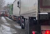 Ciężarówki zastawiły wjazd na obwodnicę