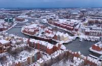 Gdańsk zasypany śniegiem