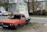Szrot reklamowy na Hutniczej w Gdyni