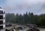 Pożar - Pięć wozów strażackich