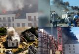 Pożar na Niepołomickiej - filmy czytelników