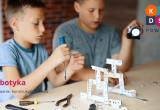 Zajęcia w przedszkolu Kids Power