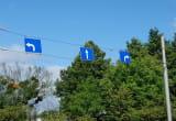Znaki tańczą na wietrze