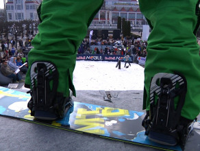 Snowboard & Ski w centrum Sopotu