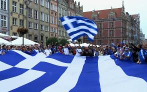 Grecy skaczą z sektorówką