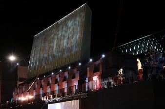 Gdański Teatr Szekspirowski