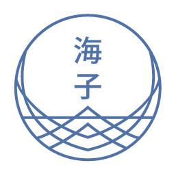 Umiko Sushi