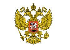 """Przemysł """"oswoił"""" kryzys rosyjski"""