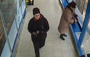 Zarzut dla koleżanki 17-letniej Agaty, która zginęła w parku w Brzeźnie?