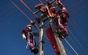 Grupa Energa z niższym zyskiem i większymi przychodami