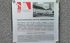 Nowe tablice na gdyńskich budynkach