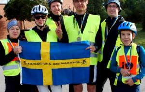 Karlskrona Bike Marathon 2015