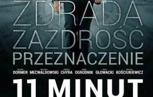 """Filmowa wydmuszka. """"11 minut"""" zadebiutowało w Gdyni"""