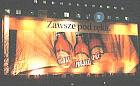 Reklamy piwa bez skojarzeń