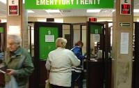 ZUS przetestuje konta dla emerytów w Trójmieście