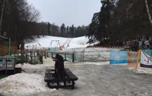 Narty i łyżwy na drugi tydzień ferii
