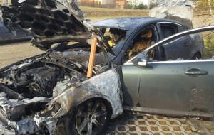 Nocny pożar Jaguara. Kolejne podpalenie?