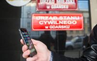 SMS albo mail przypomną o miejskich płatnościach
