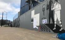 Długi mur przy ul. 3 Maja bardziej kolorowy