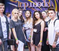"""Casting do """"Top Model"""" w Teatrze Szekspirowskim"""