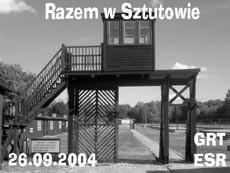 Sztutowo; były obóz koncentracyjny (wraz z ESR)