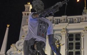 Donos na Adamowicza za koszulkę Neptuna