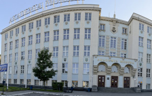 Akademia Morska od września uniwersytetem