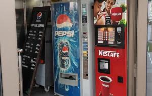 Automaty z napojami ważniejsze niż niepełnosprawni