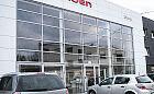 Otwarcie nowego salonu Citroena w grudniu