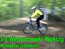 VII Wejherowski Wyścig Rowerów Górskich; 9.10.2005