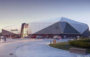 Problem z otwarciem ofert na koncepcję lodowiska w Gdańsku