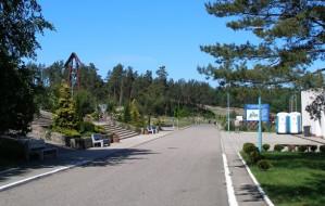 Gdynia powiększy cmentarz w Kosakowie