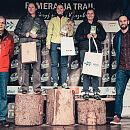 Pomerania Trail. Marek Wróbel z hokejowej tafli na przełajowe trasy