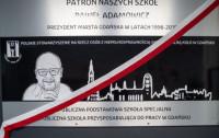 Paweł Adamowicz patronem zespołu szkół specjalnych na Przymorzu
