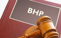 Zdobądź za darmo uprawnienia BHP