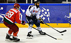 GKS Tychy - Lotos PKH Gdańsk. Roman Rac: Polski hokej to dla mnie nowość