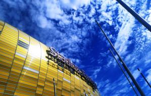 Weekend za pół ceny w Fun Arenie na Stadionie Energa Gdańsk