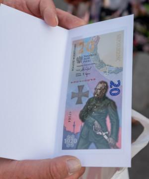 Ogromna kolejka pod NBP. Emisja kolekcjonerskiego banknotu