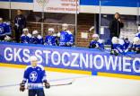 Stoczniowiec Gdańsk. Ceny biletów na mecze hokeja. Wejdzie do 299 kibiców