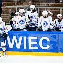 Stoczniowiec Gdańsk - GKS Katowice 2:4. Przeważyła druga tercja w osłabieniu