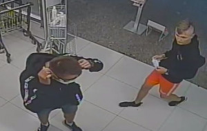 Pomóż policji znaleźć złodziei perfum