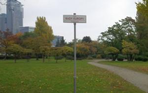 Jak może się zmienić park Rady Europy w Gdyni