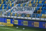 Kibice: Otworzyć stadiony. Kluby sportowe czekają na decyzje rządu bez optymizmu